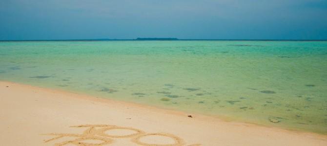 L'archipel des Karimun Jawa, paradis intact