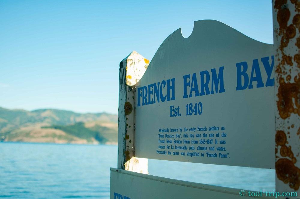 French farm bay