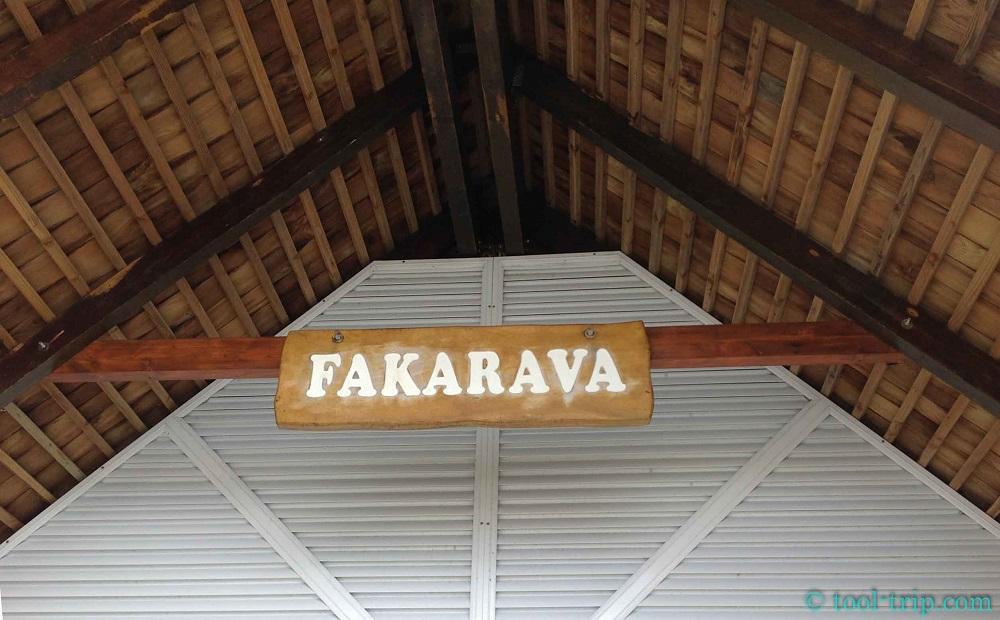 Fakaairport