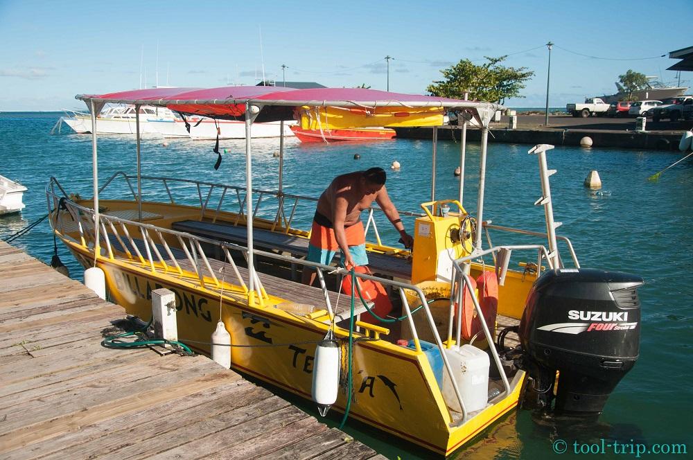 Boat taxi Teahupoo